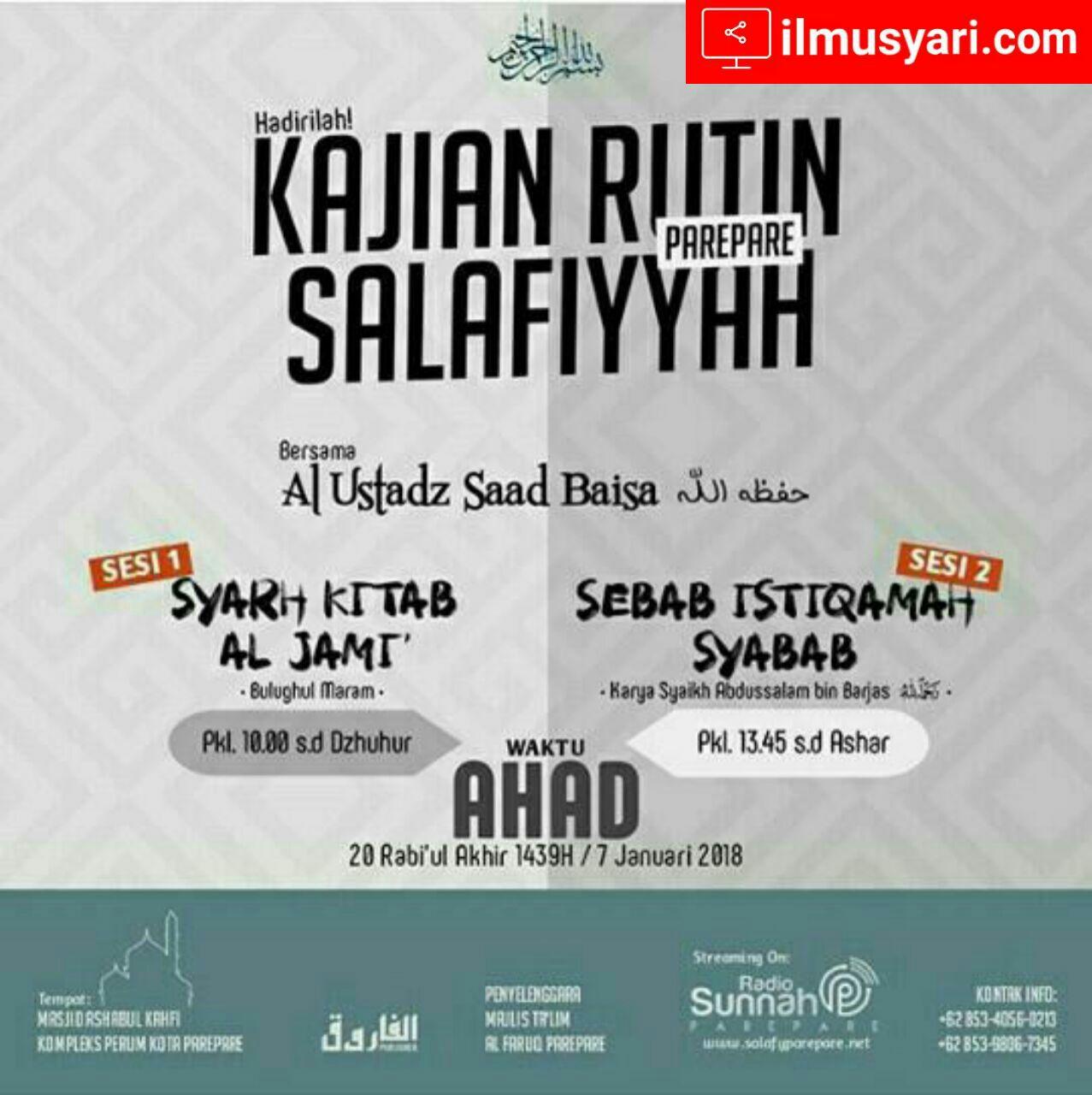 info kajian salafy di Parepare (07/01/2018)