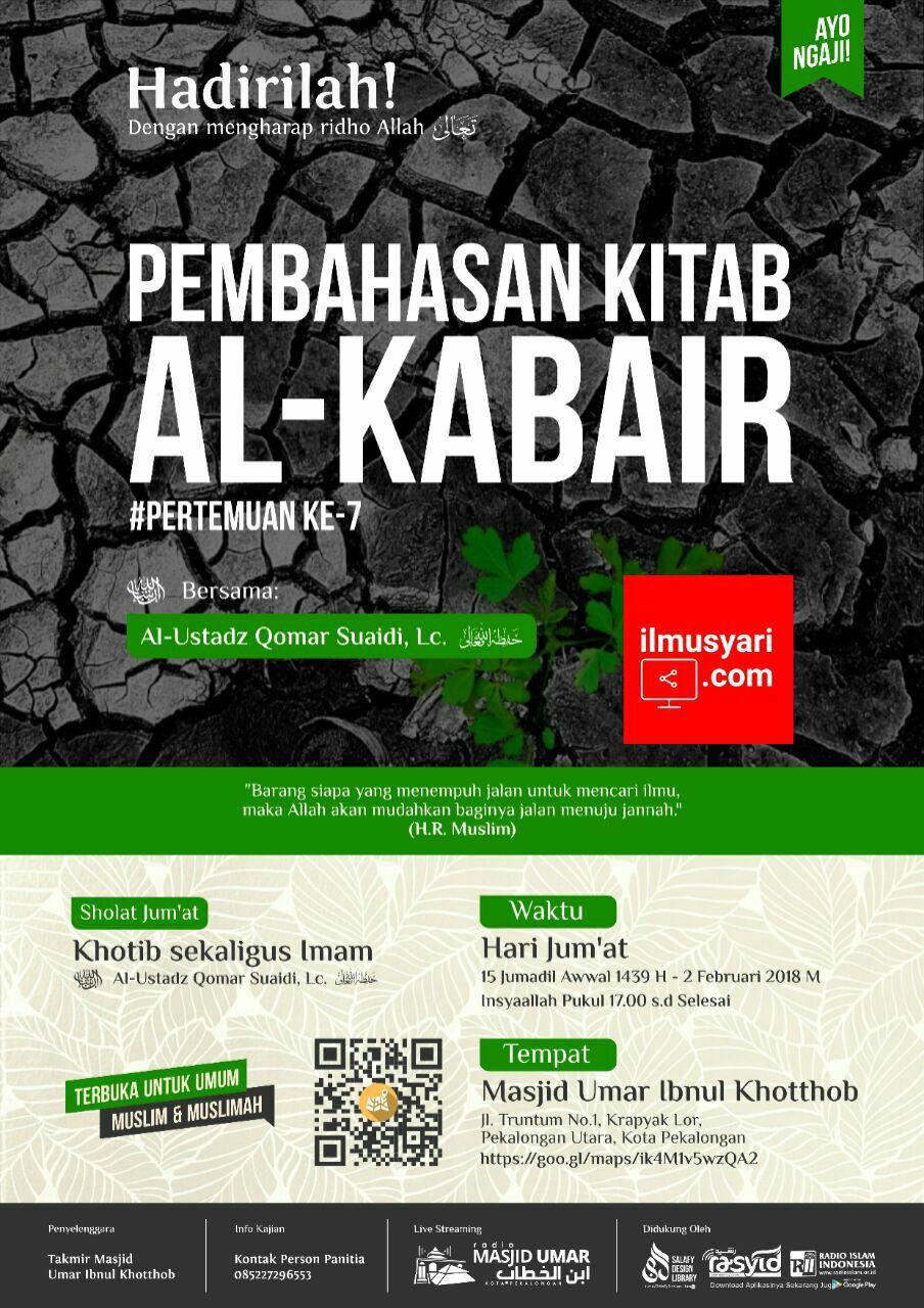 info kajian salafy di Masjid Umar bin Khattab Kota Pekalongan (02/02/2018)