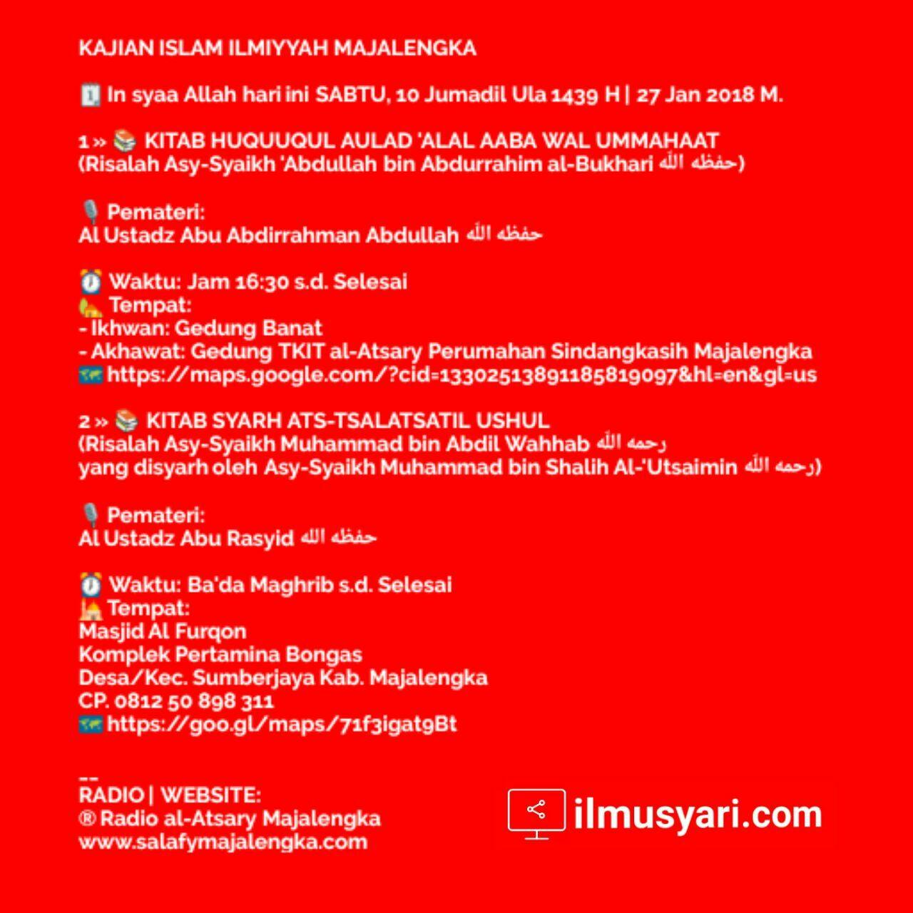 info kajian salafy di #Majalengka (27/01/2018)