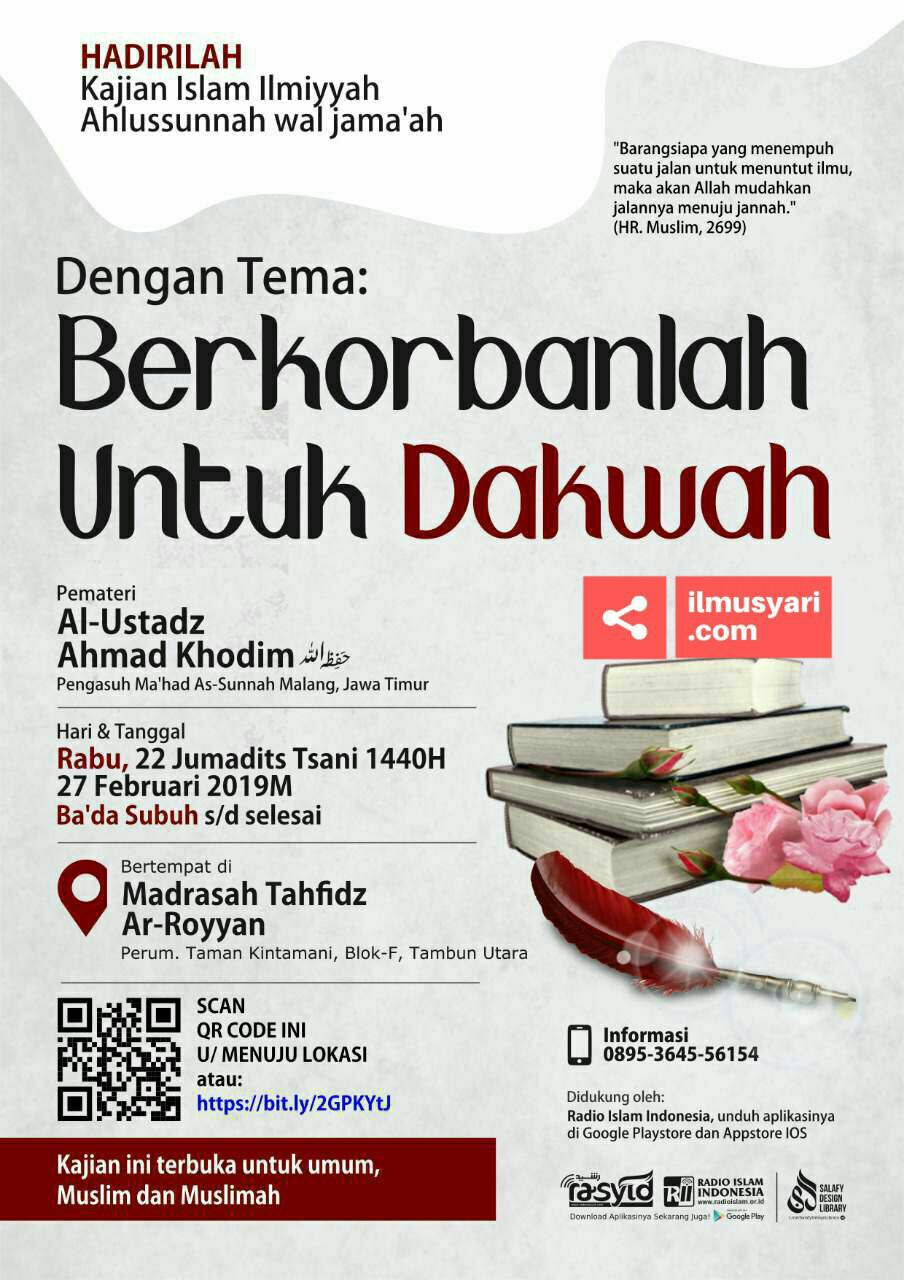 📌 Bekasi, (Tambun Utara), 27, Feb 2019