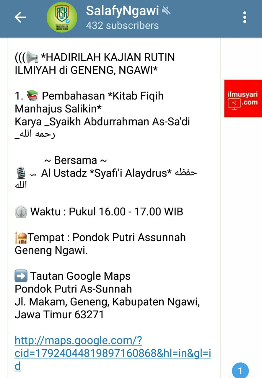 📌Info Jadwal Kajian Ngawi, Des 2018, 26 (1)